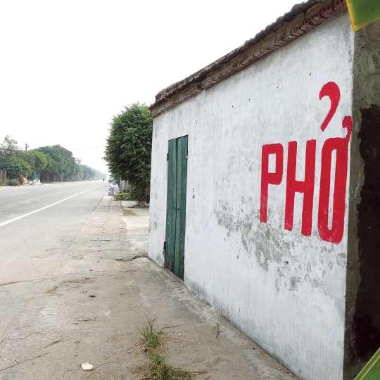Pho-Restaurant