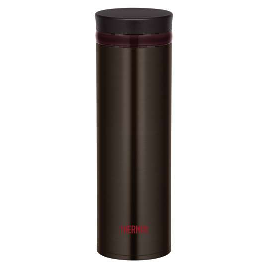 Thermos Isolier-Trinkbecher Hot Chocolate 500ml